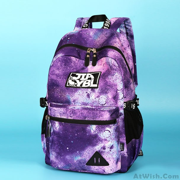 53516d35294 Leisure Large Universe Polyester School Rucksack Galaxy Travel College  Backpack only $37.99 -AtWish.com