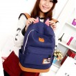 Lovely Cat Ears Canvas Backpack Schoolbag