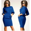 Slim Sexy Package Hip Puff Dress