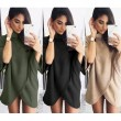 Women's Sleeve Irregular High Neck Pagoda Sweater Coat