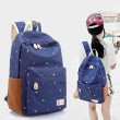 Leisure Lovely Floral Print Canvas Bag Backpack