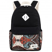 Fresh Totem Print High School Bag Simple Floral Elephant Nose Large Canvas Backpack
