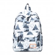 Fresh Irregular Pattern College Student Large Polyester Backpack