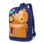 Funny Lovely School Bag Smile Bear Clouds Sun Pattern Computer Backpack Rucksack