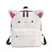 Cute Shame Cat Rabbit Ear Cartoon Junior School Rucksack Student Bag Backpack