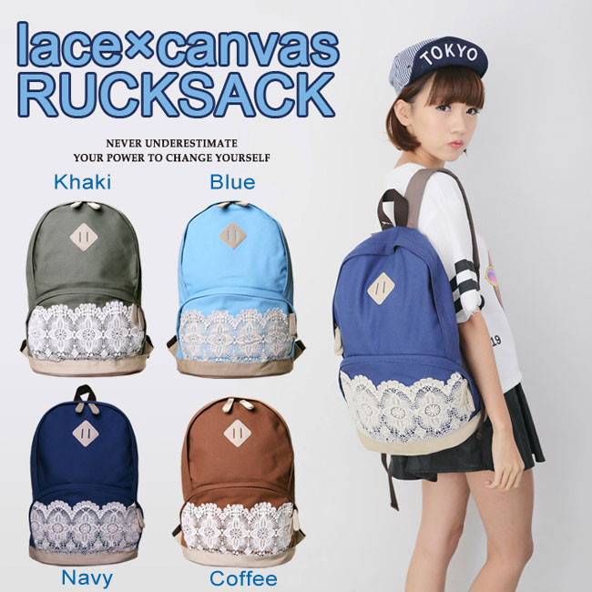 Fresh Simple Lovely Lace Canvas Backpacks in 2015 summer