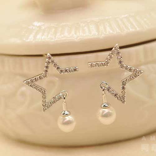 Unique Hollow Star Design Pearl Pendant Silver Women Earring Studs